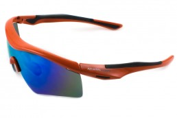 Athletes Insight Running Sunglasses